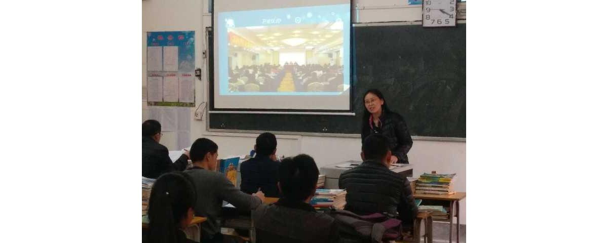 桃源中学举行班主任工作经验交流讲座