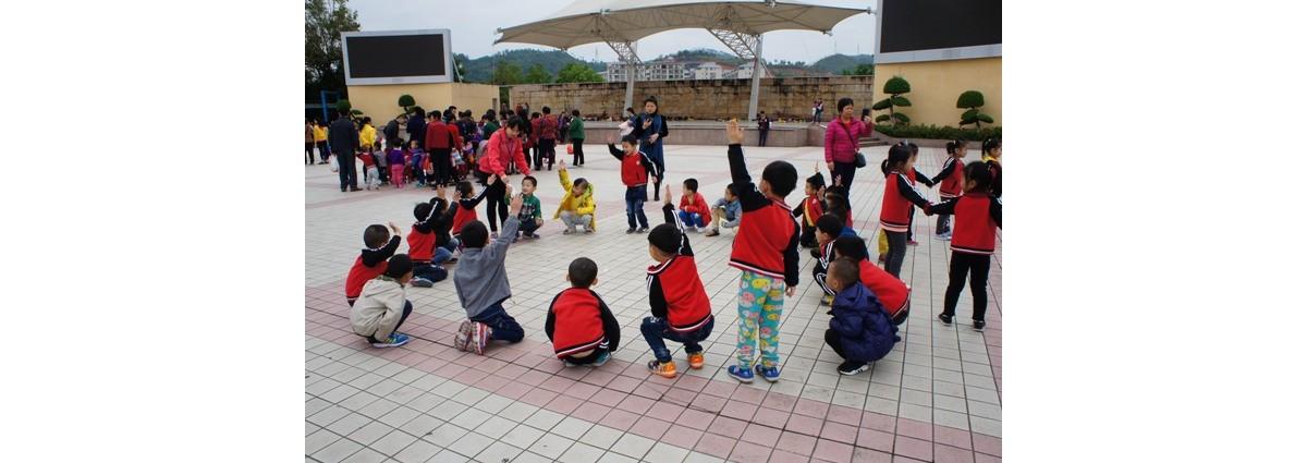 瑞龙幼儿园开展春游活动