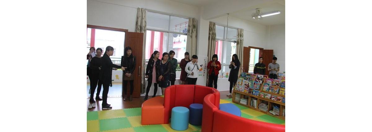 第二实验幼儿园召开家长委员会