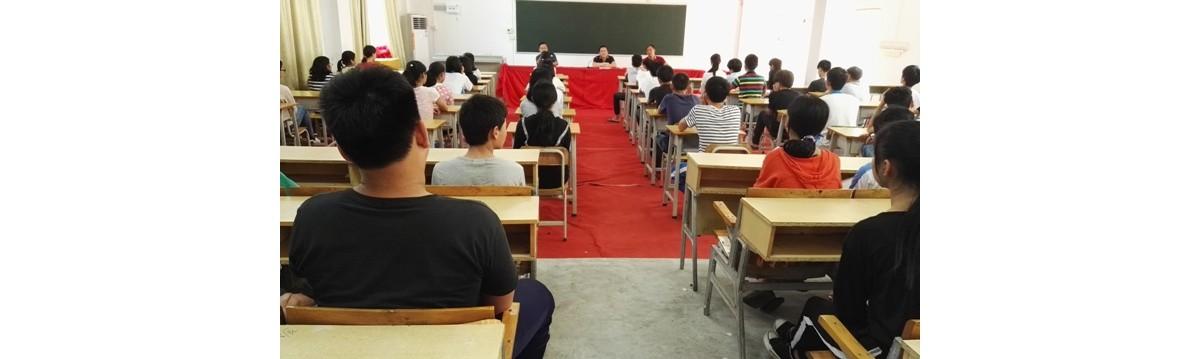 石云中学召开县质检分析和中考备考会
