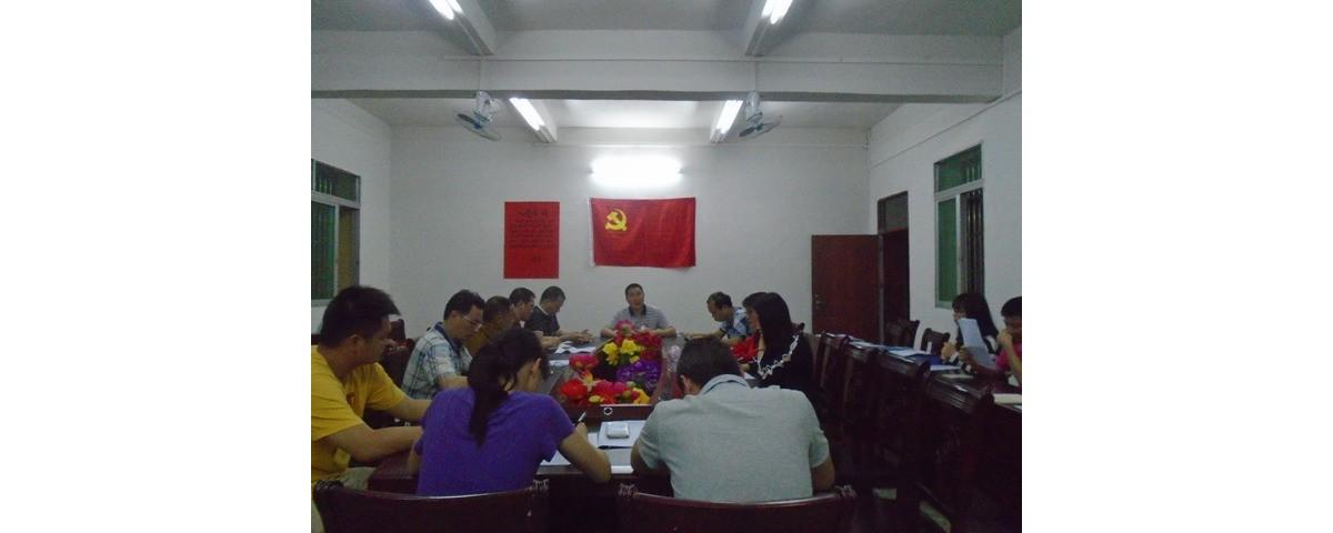 平原学校举行县质检分析会