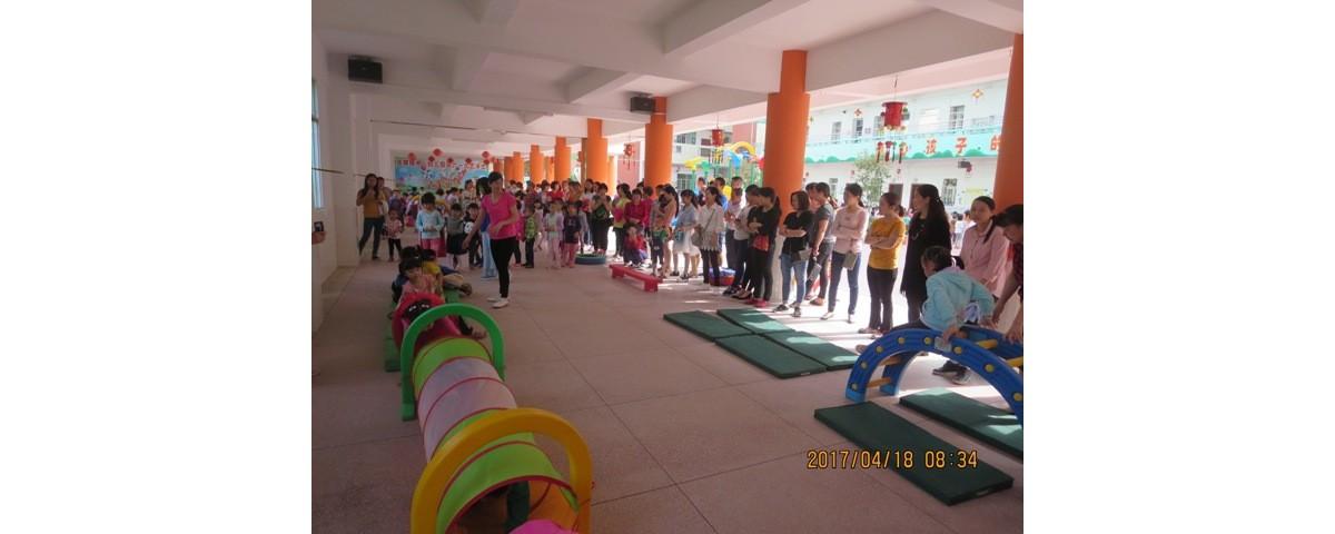 高陂镇中心幼儿园开展家长开放日活动