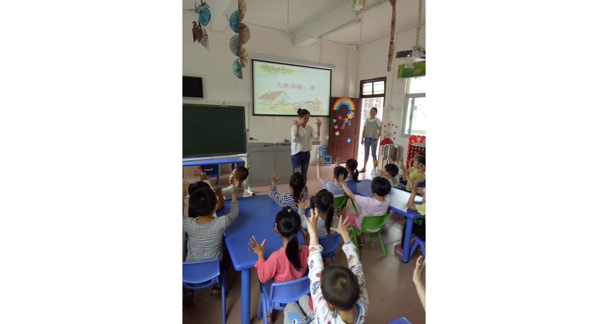 龙岗幼儿园到枫朗中心园开展帮扶活动