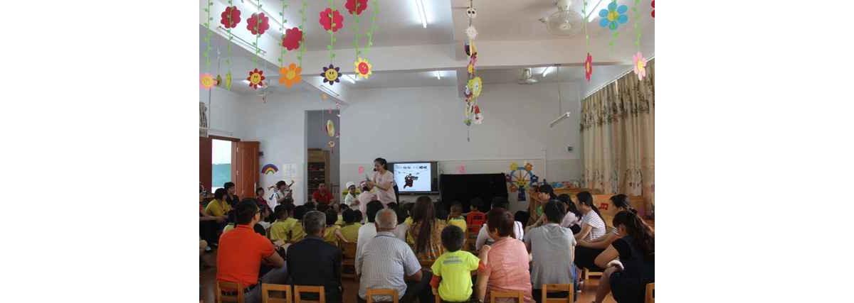 第二实验幼儿园 举行家长开放日活动