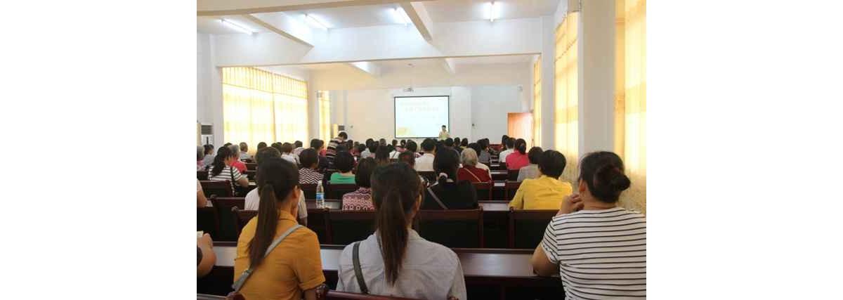 第二实验幼儿园 开展家长学校幼小衔接专题讲座