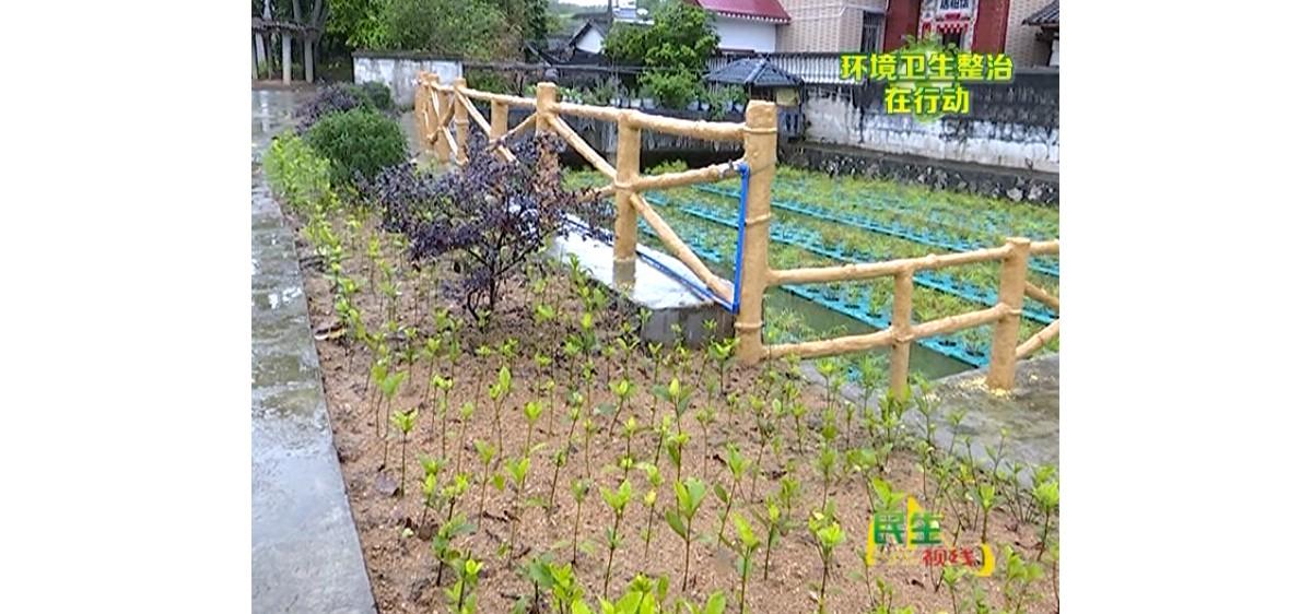 生态西河 清洁城乡