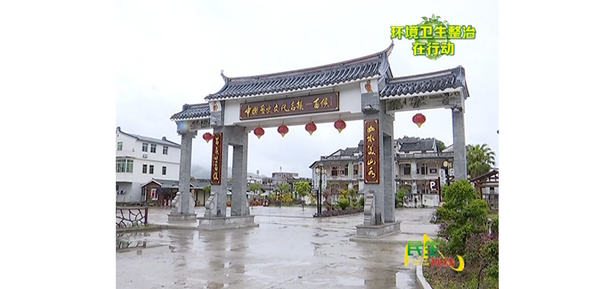 """双坑村:昔日""""笠麻村"""""""