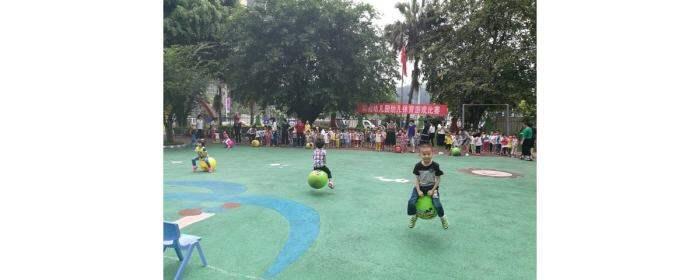 实验园举行体育游戏比赛