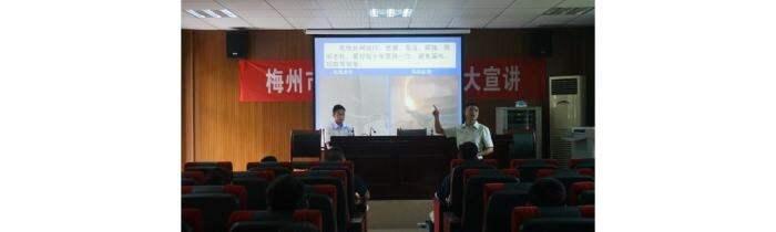 广东省消防协会到洲瑞镇实验学校举行消防知识讲座