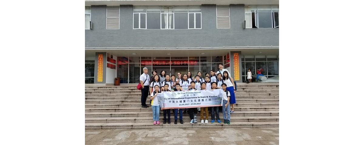 新加坡大侨小学中华文化浸濡游学团实验小学校参观交流