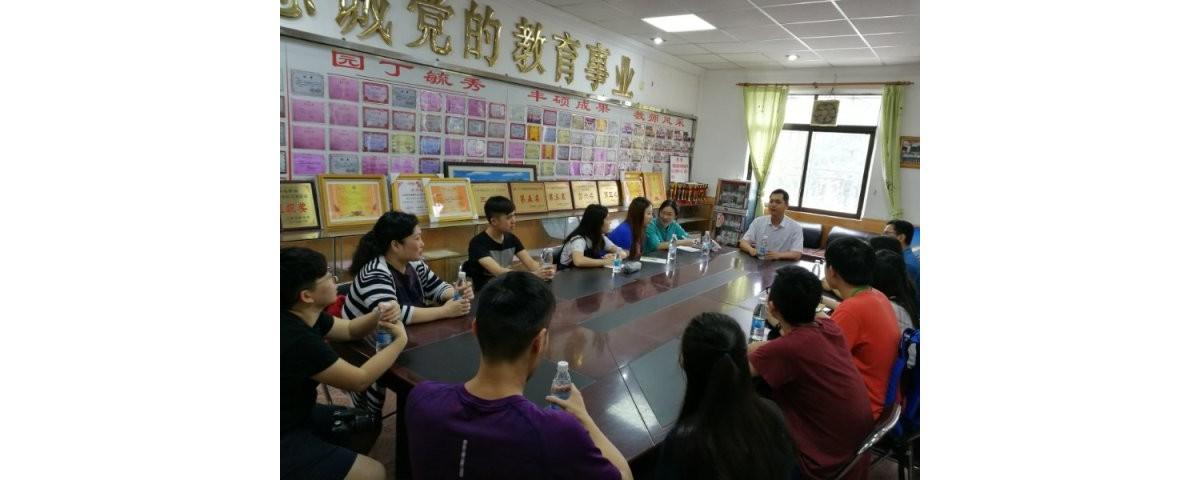 香港理工大学师生到高陂中小开展义教活动
