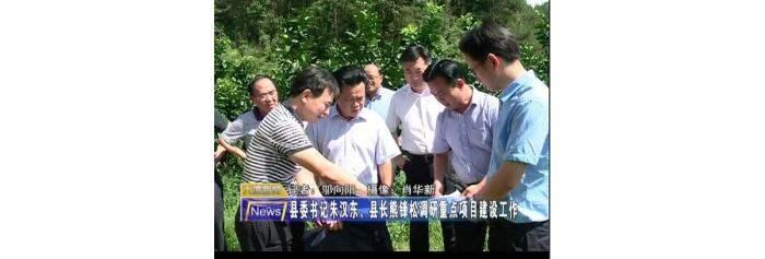 朱汉东、熊锋松调研重点项目建设