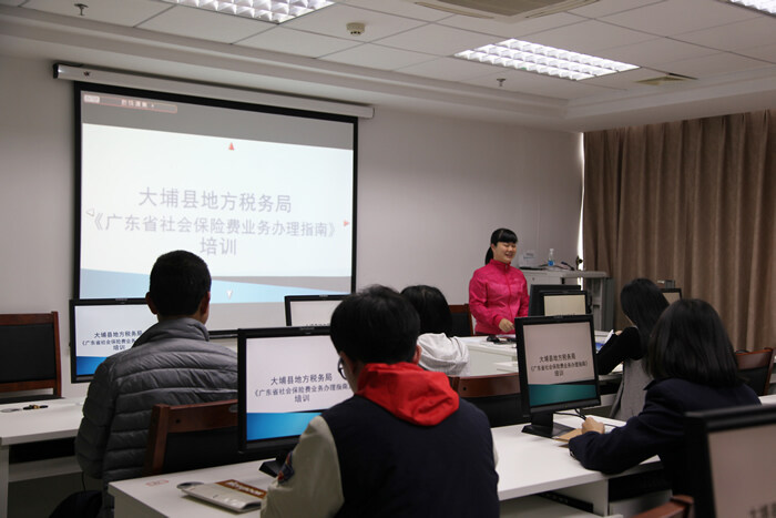 2月26日举办环保税和社保费业务培训班