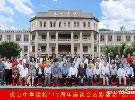 虎中举行112周年座谈会