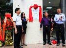 中国银行大埔支行开业